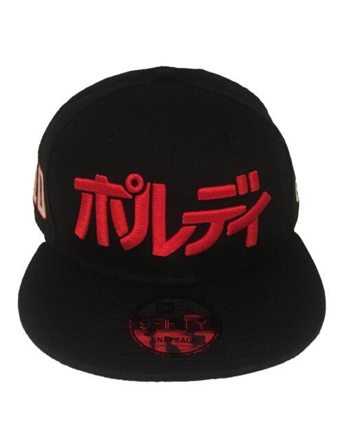 black_cap_front