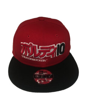 cap_red_japan_front
